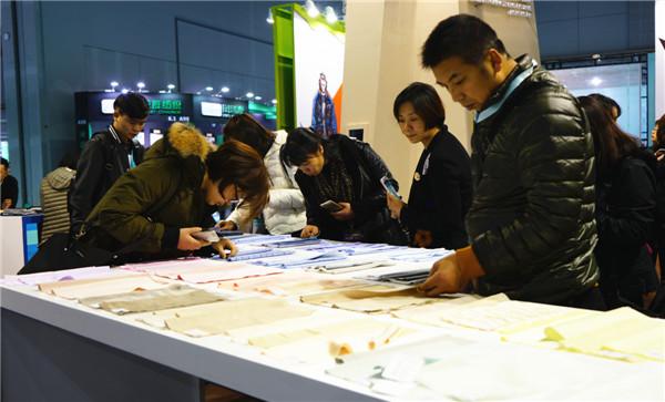 2018春夏中国纺织面料流行趋势在沪发布